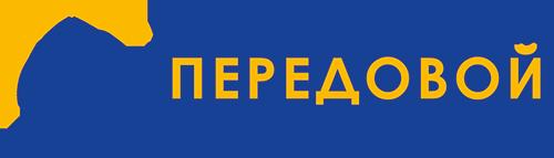 Ветеринарный комплекс Передовой